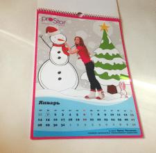 Дизайн календаря для ProStor