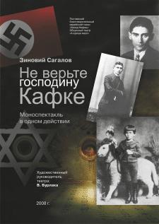 Плакат/афиша