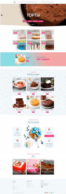 Создание интернет-магазина тортов