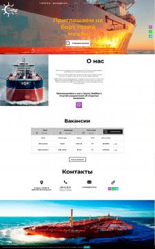 Лендинг агентства по трудоустройству моряков S. K.