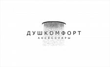 Логотип для магазина сантехники