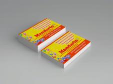 визитки для агенства праздников