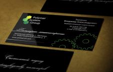 Компания «Polymer System Group»
