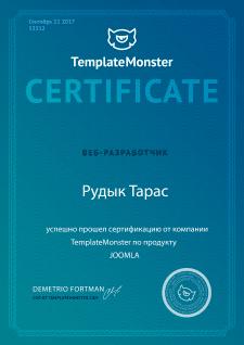 Сертификат JOOMLA от TemplateMonster
