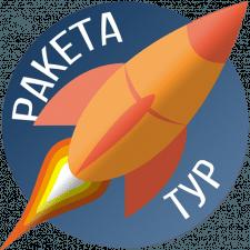 Логотип фирмы тур-оператора