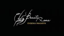 Логотип для салона педикюра