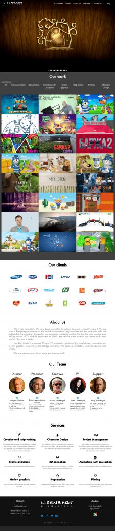 Сайт для анимационной студии