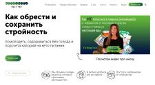 ketoshkola.ru
