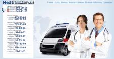 Сопровождение сайта медицинской компании