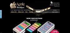 Интернет-магазин  эксклюзивных чехлов для iPhone