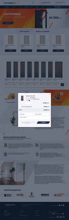 """Вёрстка и программинг интернет магазина """"Дверей"""""""