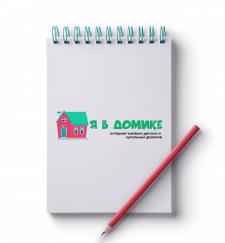 Векторный логотип кукольные домики для детей