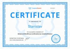 Сертификат от TemlateMonster (WordPress)