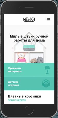Многостраничный адаптивный сайт