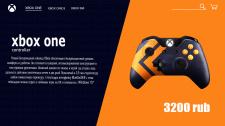 Дизайн web страницы