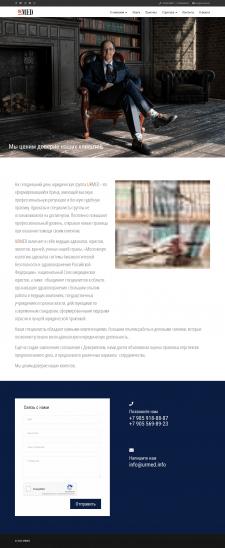 Создание сайта для юридической компании