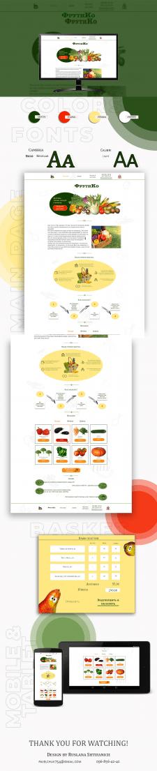 Дизайн сайта по доставке овощей и фруктов