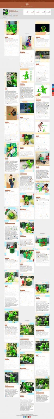 Ведение instagram страницы. Детские игрушки