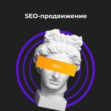 SEO продвижение для KenazGroup