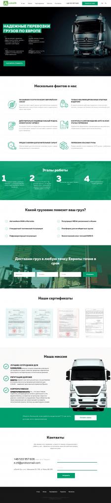 Сайт для автогрузоперевозчика по Европе