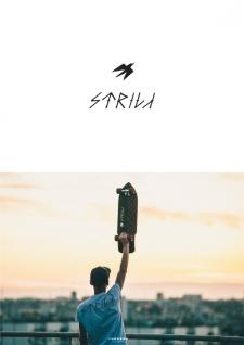 Логотип для бренда Strila (Киев)