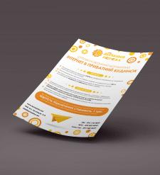 Дизайн и верстка листовки для интернет провайдера