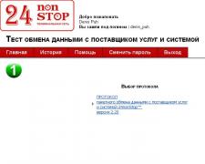 http://protocol.24nonstop.com.ua/