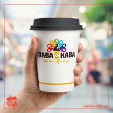 """Логотип кофейни """"ПаваКава"""""""