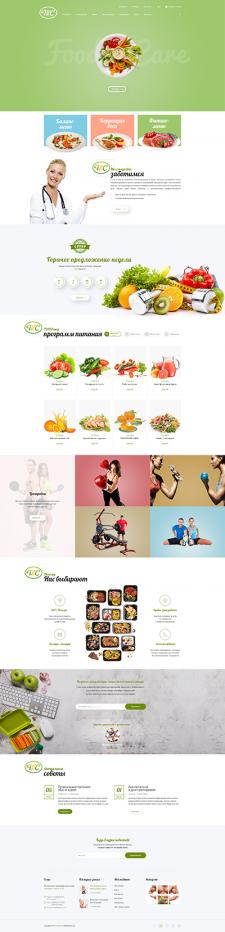 Сайт правильного питания