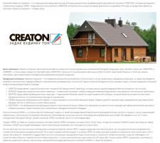 Презентация компании Креатон Украина