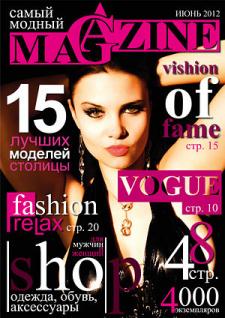 Промо обложка журнала