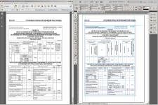 Из PDF в Adobe InDesign. Расчет по страховым взнос