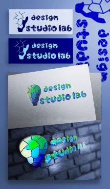 Design studio lab