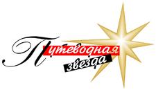 лого сеть ресторанов