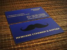 визитки парикмахер