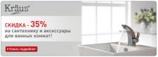 Баннер для главной страницы сайта BT.kiev.ua