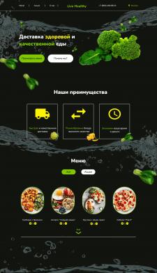 Дизайн главной для магазина здоровой пищи