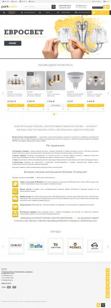 SEO-оптимизация главной страницы магазина Вебасист
