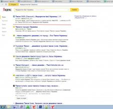 За месяц в Топ-5 Google или Yandex
