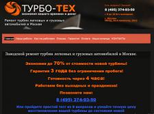 Розработка сайта, правки по сайту