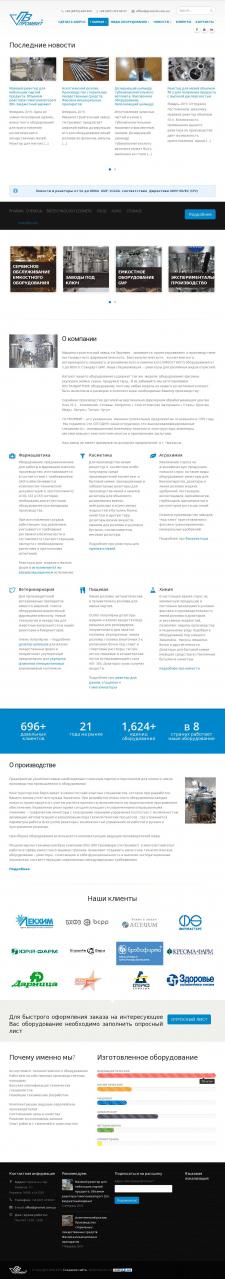 promvit.com.ua