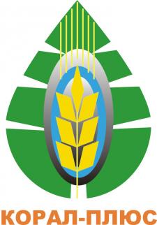 Логотип сельхозпредприятия