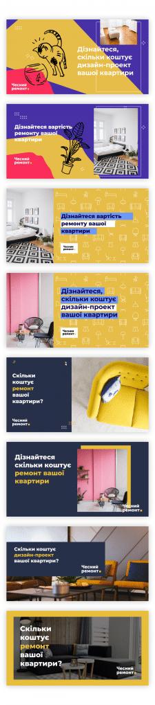 Дизайн рекламных баннеров для фейсбука