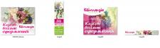 Рекламные банеры для компании Квитляндия