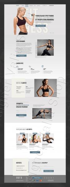 Дизайн для фитнес-тренера