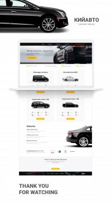 Сайт для аренды авто