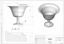 3D  модель Чаши