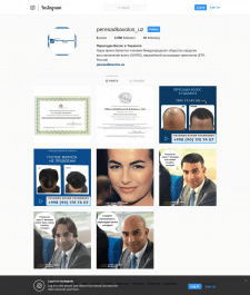 SMM персональной страницы по пересадке волос