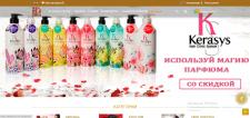 Интернет-магазин корейских товаров