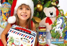 Какие подарки дарить детям?